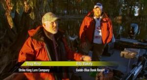Doug Minor Billy Blakely Launch