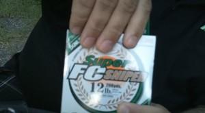 FC Sniper Green