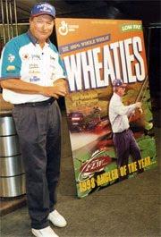 Brauer Wheaties2